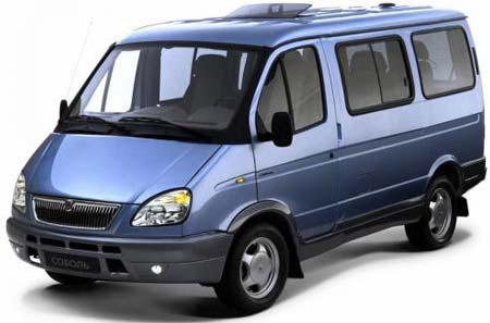 ГАЗ 2217 кузов минивэн.