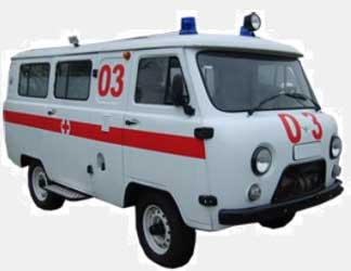 """Уаз микроавтобус """"Скорая помощь"""""""