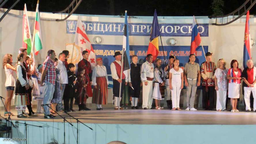 Международные фестивали танцевальных, хоровых, музыкальных коллективов в Болгарии.