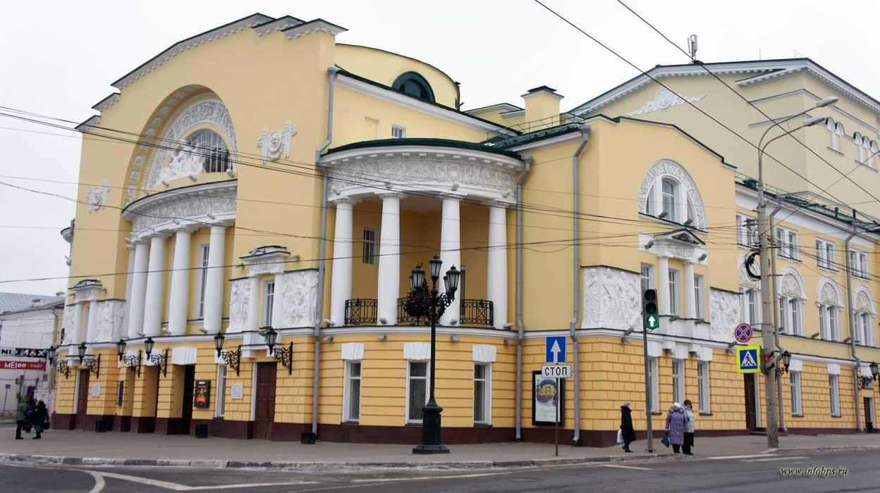 Академический театр имени Фёдора Волкова