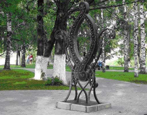 Буква О - памятник букве русского алфавита.