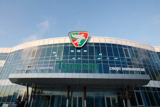 Универсальный спортивный комплекс «Тулпар»