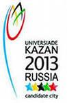Логотип универсиады 2013 в Казани