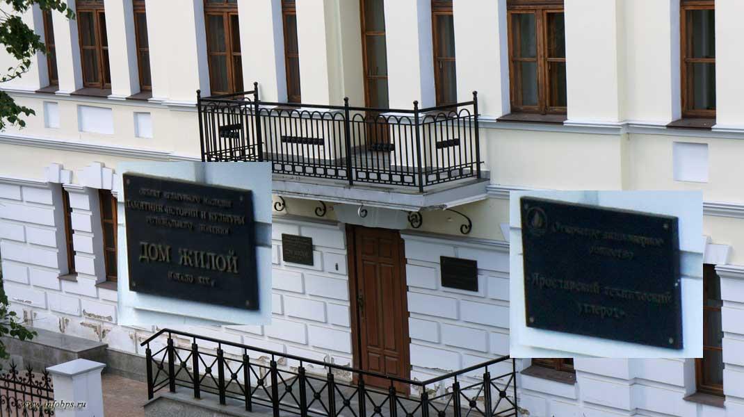 Дом Болконского. Двухэтажный особняк конца XVIII века.