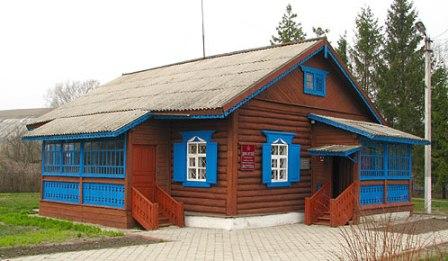 Дом-музей генерала построенный солдатами.