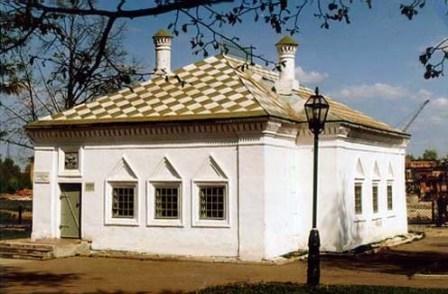 Фото Дом-музей Петра I