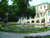 Фото Губернаторский сад