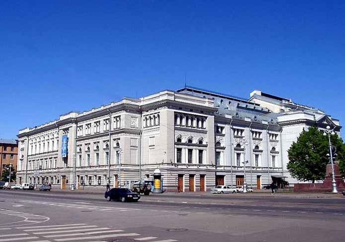 Консерватория. г.Санкт-Петербург