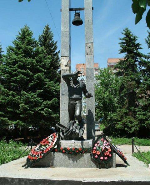 Монумент ликвидаторам чернобыльской аварии. г. Ростов-на-Дону