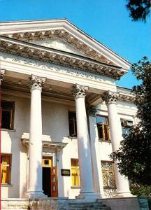 Фото Государственный сочинский литературно-мемориальный дом - музей Николая Островского