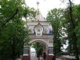 Фото Николаевские триумфальные ворота