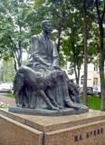 Фото Памятник И.А.Бунину