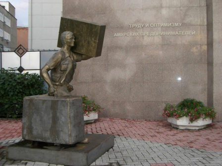 Фото Памятник челнокам в Благовещенске