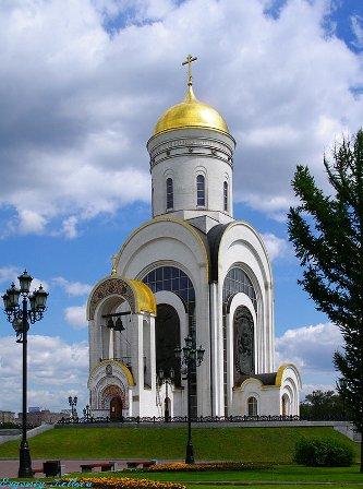 Фото Поклонная гора - церковь