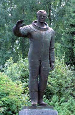 Памятник Юрию Гагарину установлен в Карловых Варах