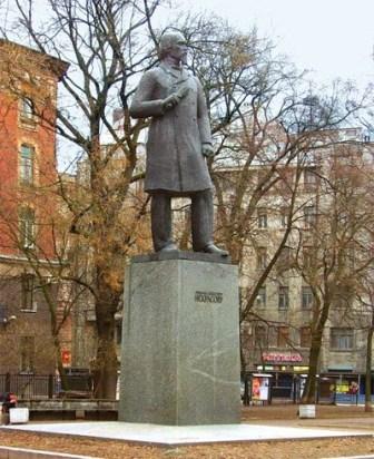 Памятник Некрасову  г.Санкт - Петербург