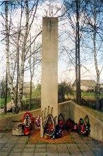 Памятник жертвам Велижского гетто1