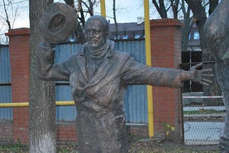 Памятник Юрию Детoчкину