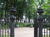 Фото Румянцевский сад