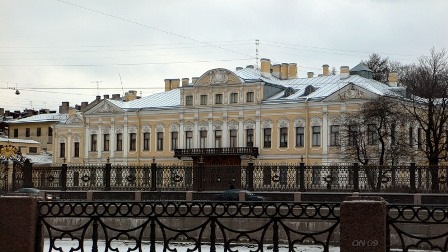 Фото Шереметьевский дворец