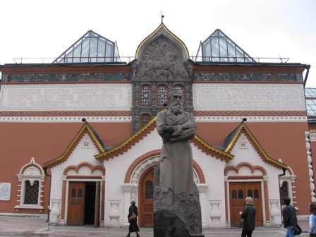 Фото Третьяковская галерея