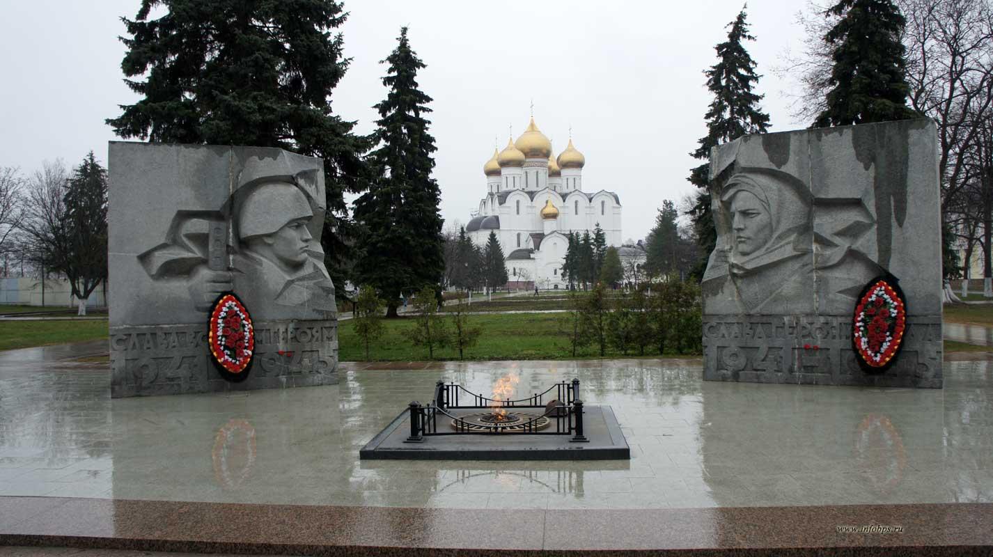Вечный Огонь в Ярославле.