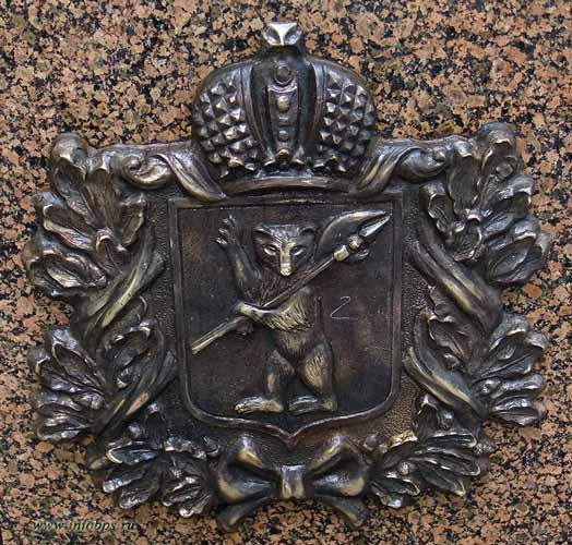 Герб Ярославля на памятном знаке «Нулевой километр Золотого кольца»