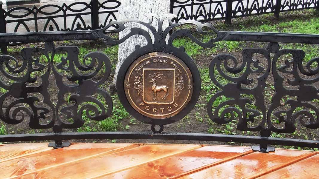 Памятный знак «Нулевой километр Золотого кольца»