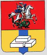 Герб города Домодедово.