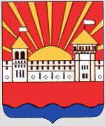 Герб города Дзержинский