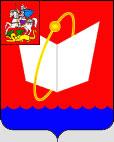 Герб города Фрязино