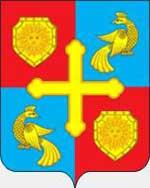 Герб города Хотьково.