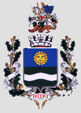 Герб города Истра