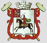 Герб города Клин