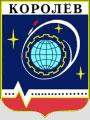 Герб города Королёв