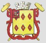 Герб города Ногинск