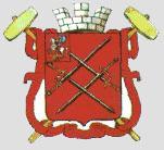Герб города Руза