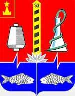 Герб города Старая Купавна.