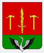 Герб города Талдом.