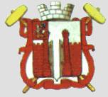 Герб города Верея