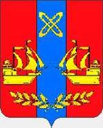 Герб города Яхрома.