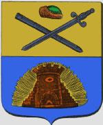 Герб города Зарайск
