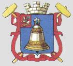 Герб города Звенигород