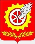 Герб города Абдулино