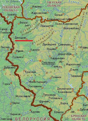 проститутки города александрия кировоградской области