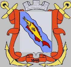 Герб города Ейск