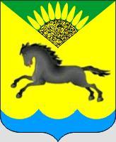 Герб гoрoда Карасук