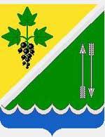 Герб города Каргат