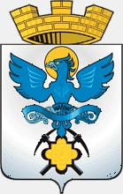 Герб города Карпинск