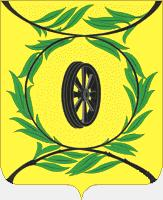 Герб города Карталы